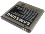 bateria samsung i9070 galaxy s advance 1550mAh bs